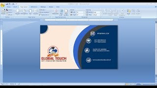How to make Business Card Design in ms word | Visiting card design in ms word