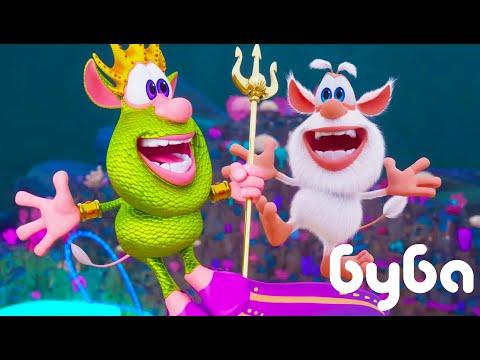 Буба 🙂 Подводное приключение 🚤 Новая серия! 🧸 Новые Мультфильмы 2020 🔥 Мультики