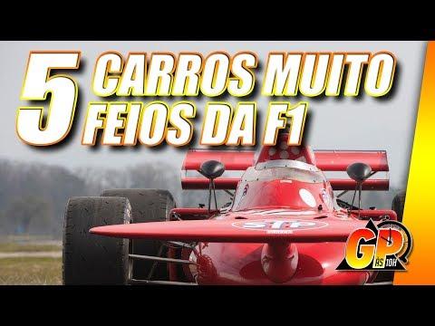 Os cinco carros mais feios da história da Fórmula 1 | GP às 10