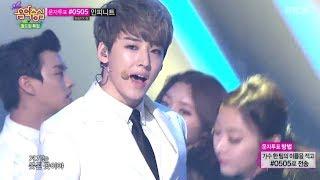 U-KISS - Quit Playing, 유키스 - 끼부리지마, Music Core 20140614