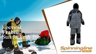 Одежда для зимней рыбалки frabill