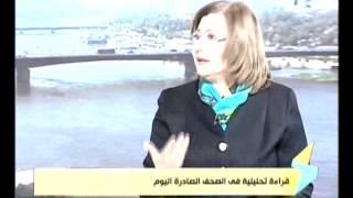 لقاء مع د /  أمال عثمان - نائب رئيس تحرير أخبار اليوم 15-5-2015