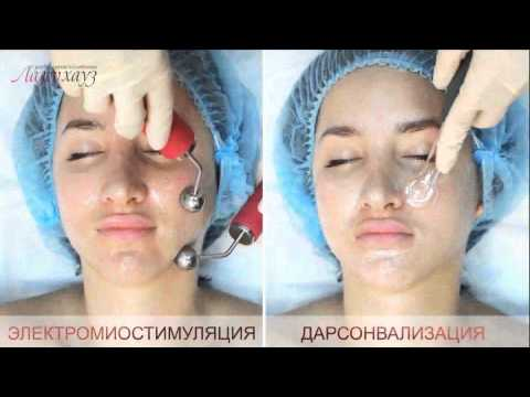 Гидродермия в Лазерхауз, видео, Киев, гидро дермия