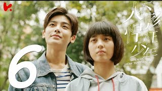 ENG SUB |《人不彪悍枉少年 When We Were Young 2018》EP06——侯明昊、萬鵬、張耀、代露娃