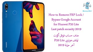 Huawei Y6 Prime 2018 ATU-L31 FRP Remove/Bypass google
