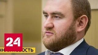Рауф Арашуков отстранен от должности - Россия 24