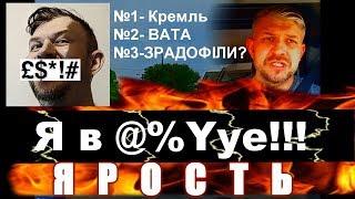 Для зрадофилов Украины: Вас не победить, вам не угодить...