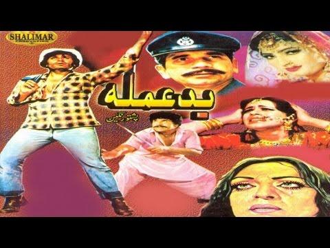 New Pashto Movie   Asif Khan, Musarat Shaheen   Bad Amala   Pashto Movie