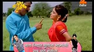 Rani Mahjya Malyamandi Ghusashil Ka