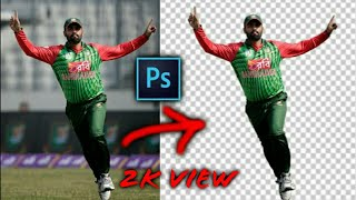 How To Remove Background In Mobile Adobe Photoshop  Background Eraser 2019