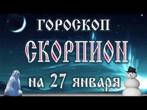 Гороскоп на год 2015 для козерога мужчины