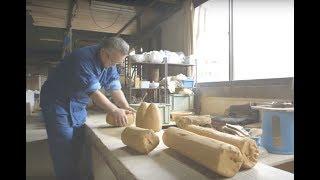 手技TEWAZA「小石原焼」KOISHIWARA YAKI Ceramics