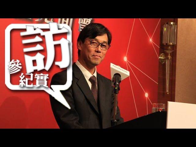 Honda Taiwan 新任董事長伊藤隆人履新記者會