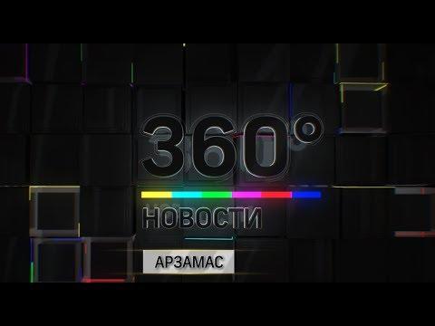Новости ТВС (26.08.19 - 01.09.19) видео