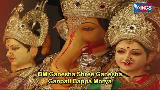 Ganesh Mantra | OM Ganesha Shree Ganesha Ganpati Bappa Morya | Anil Bawara