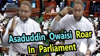 AIMIM Asaduddin Owaisi Powerful Speech On RTI Bill In Parliament | Lok Sabha 2019 |YOYO Kannada News