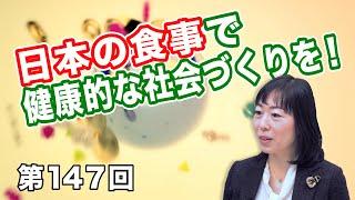 第28回 日本語の表現力はすごい!江戸の文学