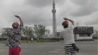 練習用・通常大塚愛TOKYO散歩サビ振り付けお手本動画