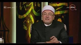 الشيخ خالد الجندي يدعو للمشاركة في الاستفتاء على التعديلات الدستورية