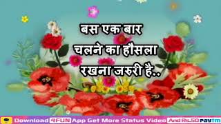 Good Afternoon..Video..Whatsapp Sweet&Beautiful..Quotes..Lovely Status..Message with..Heart