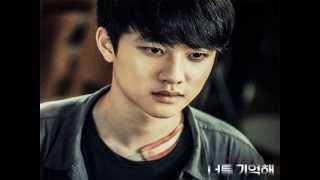 Photo i remember you korean drama wiki