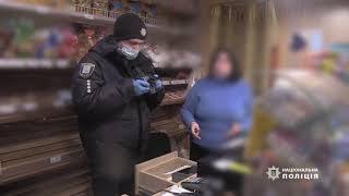 В Киеве уроженцы Николаева совершили разбойное нападение на хлебный киоск. Видео