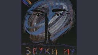 Krym / The Crimea