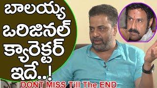 Raja Ravindra About Balakrishna Original Character   Celebrities Interviews   Talk With FridayPoster