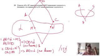 №19. Стороны АВ и ВС параллелограмма ABCD пересекают плоскость α