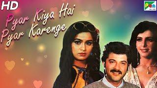 Pyar Kiya Hai Pyar Karenge | Anil Kapoor, Padmini Kolhapure, Ashok Kumar, Anita Raj | Hindi Movie