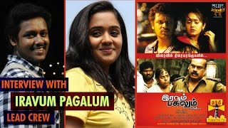 Iravum Pagalum : Interview with Lead Crew - Thanthi TV