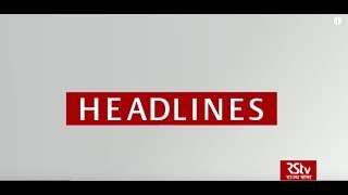 Top Headlines (English - 9 pm)