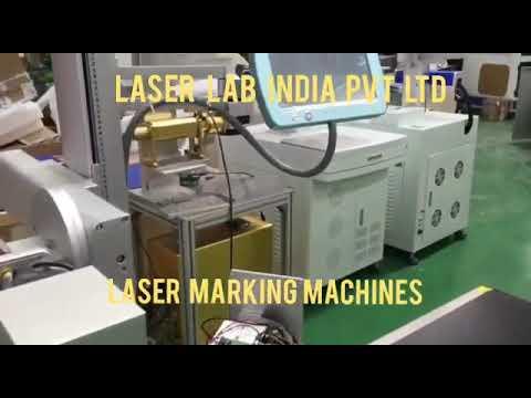 V-Lase Laser Marking System