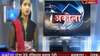 Buldhana districk breaking news on sultanpur and lonar