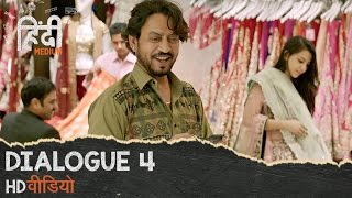 Biwi Na Mata Rani Hoti Hai - Hindi Medium Dialogue 4