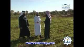 اغاني حصرية تقرير زيارة الشيخ نبيل لحدود سوريا تحميل MP3