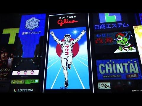 大阪知名景點固力果「跑步男」看板特殊動畫!