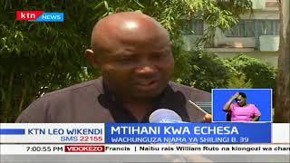 Polisi wapekua makaazi ya aliyekuwa waziri wa Michezo, Rashid Echesa