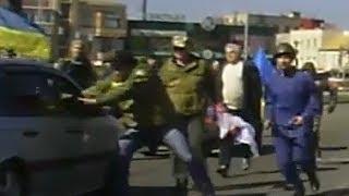 Нападение на машину (Украина)