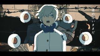 Tokyo Ghetto - Eve MV