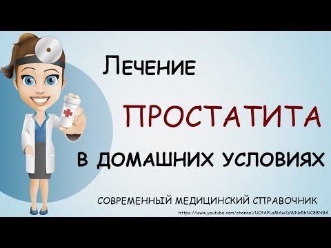 Узи предстательной железы обнаружены кальцинаты