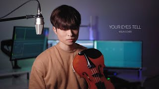 Your eyes tell - BTS (방탄소년단) - violin cover