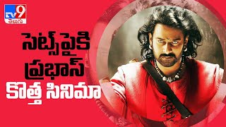 Prabhas to kick-start Adipurush shoot from this date - TV9