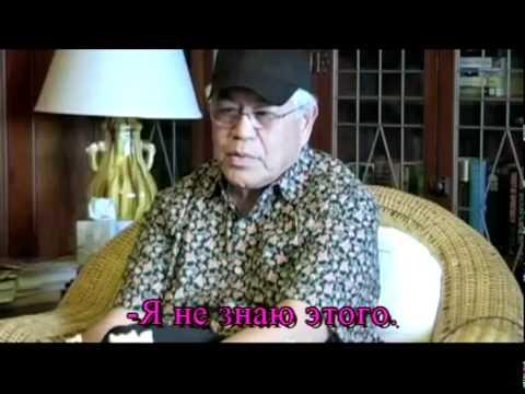 Интервью с доктором Хью Лином, 2 часть.