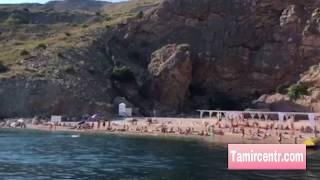 Крым РАЗГАР СЕЗОНА Пляжи Балаклавы где туристы