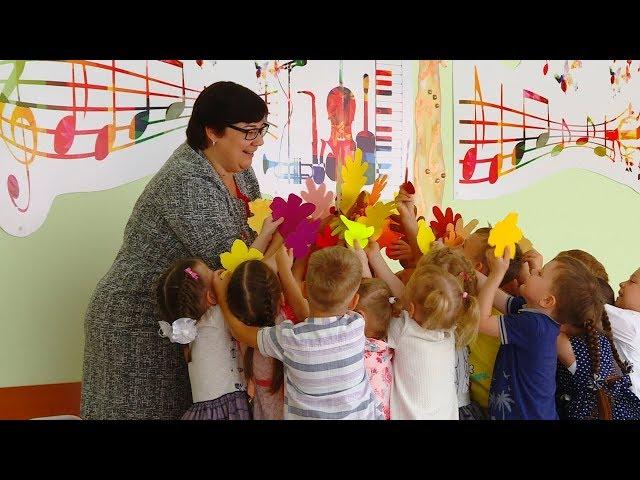 День дошкольного работника отмечается сегодня
