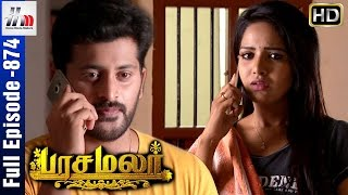 Pasamalar Tamil Serial | Episode 874 | 25th August 2016 | Pasamalar Full Episode | Home Movie Makers