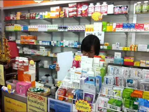 Phosphogliv ในการรักษาโรคสะเก็ดเงิน