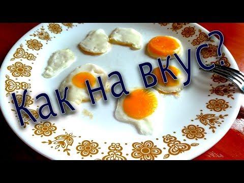 Проверка лайфхаков с едой! Заморозила яйцо.