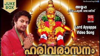 Hindu Devotional Video Song Malayalam   Ayyappa Devotional Songs 2018   Madhu Balakrishnan